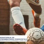 Uloga i značaj pažnje u sportu