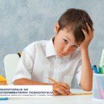 Disleksiju ne treba posmatrati kao poremećaj, već kao potencijal